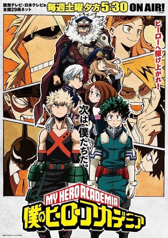 Revista Shonen Jump confirma 4ª temporada de My Hero Academia