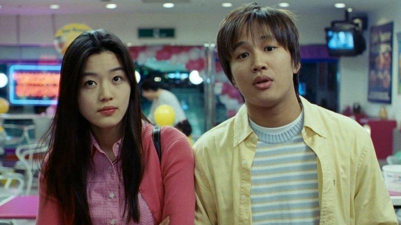 Filmes sul-coreanos