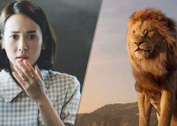 Parasita e O Rei Leão em cinema Drive-In em São Paulo