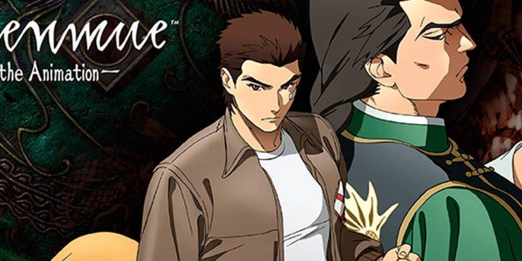 Shenmue vai ganhar anime