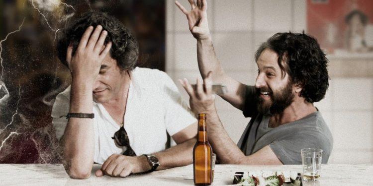 Filme AmarAção em junho nos cinemas