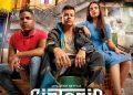 Netflix divulga trailer da segunda temporada de Sintonia